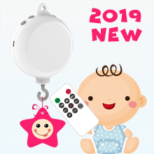 2019 New Design Remote Controlled Digital Baby Crib Mobile Music Box with 128M TF Card, Support Extended to 2 GB, Battery-Operated