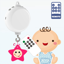 Remote Controlled Digital Baby Crib Mobile Music Box with 128M TF Card, Support Extended to 2 GB, Battery-Operated