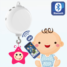 Bluetooth Digital Baby Crib Mobile Music Box with 128M TF Card, Support Extended to 2 GB, Battery-Operated