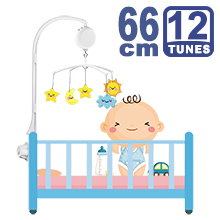 66CM High Baby Crib Bed Bell Toys Holder Arm Bracket, Nut Screw, W/ Electrical Music Box (12 Tunes)