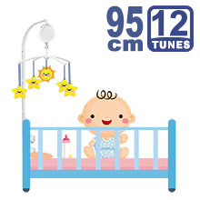 95CM High Baby Crib Bed Bell Toys Holder Arm Bracket, 3 Nut Screws, W/ Electrical Music Box (12 Tunes)